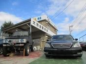 [千葉県]大和自動車 柏店