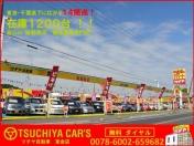 [千葉県]ツチヤ自動車 東金店