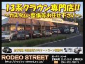 [千葉県]RODEO STREET