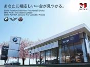 [神奈川県]Nicole BMW BMW Premium Selection 横浜港北