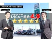 [奈良県]奈良中央三菱自動車販売(株) クリーンカー奈良中央