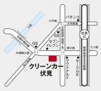[京都府]京都三菱自動車販売(株) クリーンカー伏見