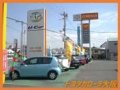 [大阪府]トヨタカローラ大阪(株) U−Car大東店