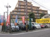 [大阪府]SS Company