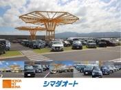 [奈良県]シマダオート 中和幹線橿原店