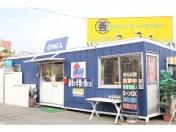[京都府]カミゼンオートセンター 京都やわた店/オニキス京都八幡