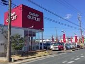 [愛知県]ガリバーアウトレット 1号豊橋西口店