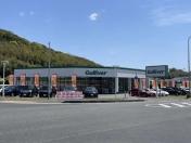 [兵庫県]ガリバー 洲本バイパス店