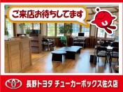 [長野県]長野トヨタ チューカーボックス佐久店