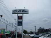 [静岡県]静岡トヨタ自動車(株) U−Car三島