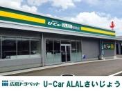 [広島県]広島トヨペット U−Car ALALさいじょう