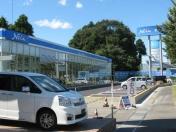 [宮城県]ネッツトヨタ仙台 マイカー泉バイパスセンター