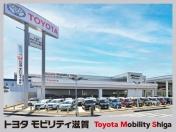 [滋賀県]滋賀トヨペット(株) WELCOM栗東 U−CARLAND