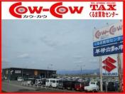 [秋田県](有)華栄自動車 COW−COW 大曲店