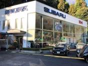 [栃木県](有)飯村自動車商会