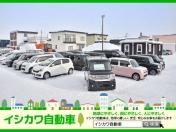 [北海道](株)イシカワ自動車