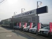 [北海道]札幌トヨタ自動車(株) 岩見沢U−Carセンター