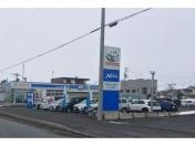 [北海道]ネッツトヨタ旭川(株) しべつ店