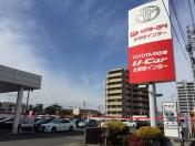 [福岡県]福岡トヨタ自動車 U−Car太宰府インター
