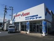 [佐賀県]スズキ自販佐賀 U's STATION嘉瀬