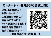 [石川県]モーターネット 北陸DEPO