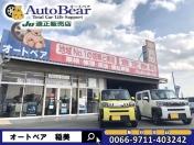 [兵庫県](有)Auto Bear オートベア稲美店 JU適正販売店