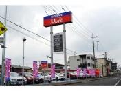[栃木県]栃木日産自動車販売 日産カーパレス宇都宮