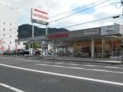 [広島県]日産プリンス広島販売 広店