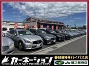 [埼玉県]カーネーション4号バイパス店
