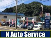 [神奈川県]N Auto Service