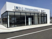 [和歌山県]Wakayama BMW BMW Premium Selection 和歌山
