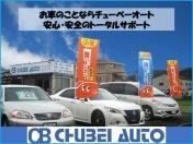 [兵庫県]CHUBEI AUTO