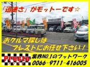 [神奈川県]Presto プレスト 柿生店