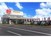 [宮城県]阿部勝自動車工業株式会社 軽未使用車専門店