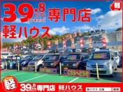 [広島県]39.8万円専門店 軽ハウス