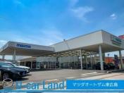 [広島県]共盛自動車工業 マツダオートザム東広島