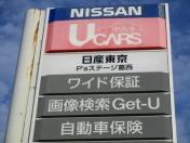 [東京都]日産プリンス東京販売 P'sステージ葛西