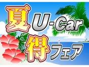 [東京都]日産プリンス東京販売 P'sステージ葛飾立石