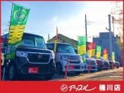 [埼玉県]アップル桶川店