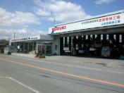 [三重県]山本自動車工業