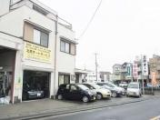 [京都府](株)北原オートサービス