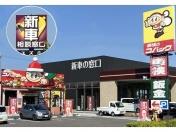 [和歌山県](株)ビップオート CARモール 岩出店