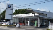 [長野県]Matsumoto BMW BMW Premium Selection 松本