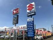 [北海道]株式会社栗沢自動車