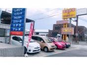 [愛知県]コンコルドモータース