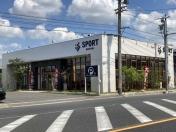 [愛知県]SPORT緑 輸入車専門店 (グッドスピード)