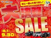 [三重県]グッドスピード 津 ミニバン専門店