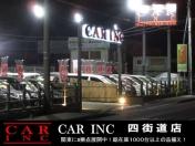 [千葉県]CARINC 四街道店