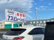 [埼玉県]アスピレーション越谷 JU適正販売店