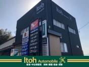 [愛知県]Itoh Automobile (イトウオートモービル)